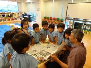 造形絵画教室