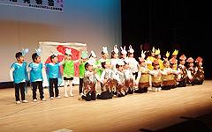 幼児生活発表会